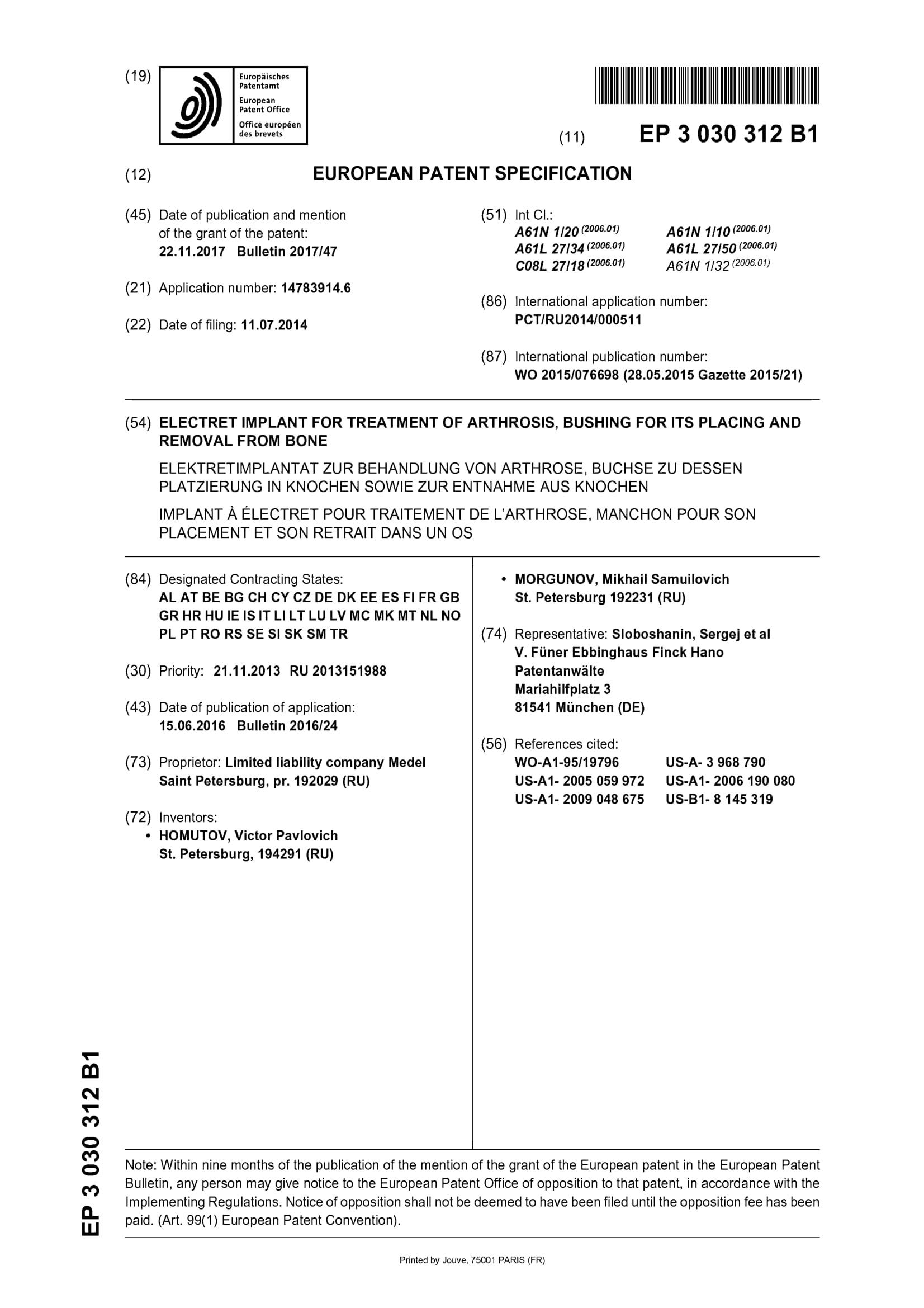 impleso-european-patent