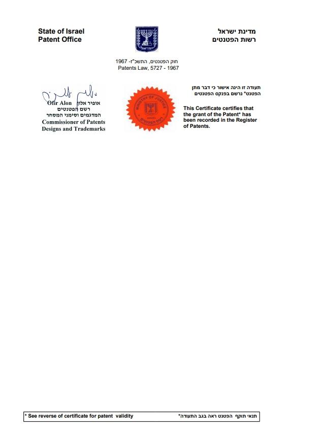 Запатентованное производство медицинских электретов -Патент Израиля- Имплант суставов МЕДЭЛ. Связаться: ☎ 8(812)6765310 ✉ info@medel-eso.ru