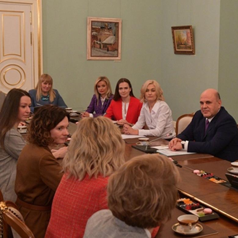 Ольга Кузьменко на встрече М.Мишустина с женщинами предпринимателями