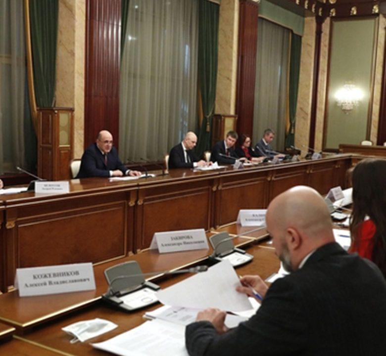 Ольга Кузьменко в составе комиссии по вопросам развития малого и среднего предпринимательства при Правительстве РФ