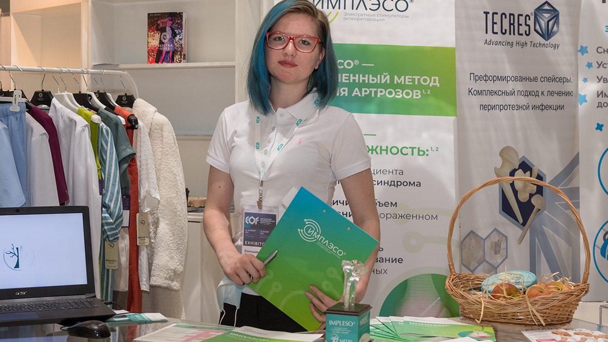 25-26 июня компания «Медэл» приняла участие в «Евразийском Ортопедическом Форуме – 2021», который прошел в Москве в Технопарке Сколково